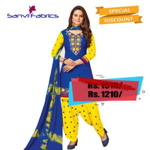 New Kudi Patiyala - Blue - 779